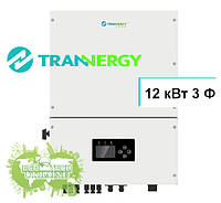 TRANNERGY TRN012KTL солнечный сетевой инвертор (12 кВт, 3 фазы, 2 MPPT)