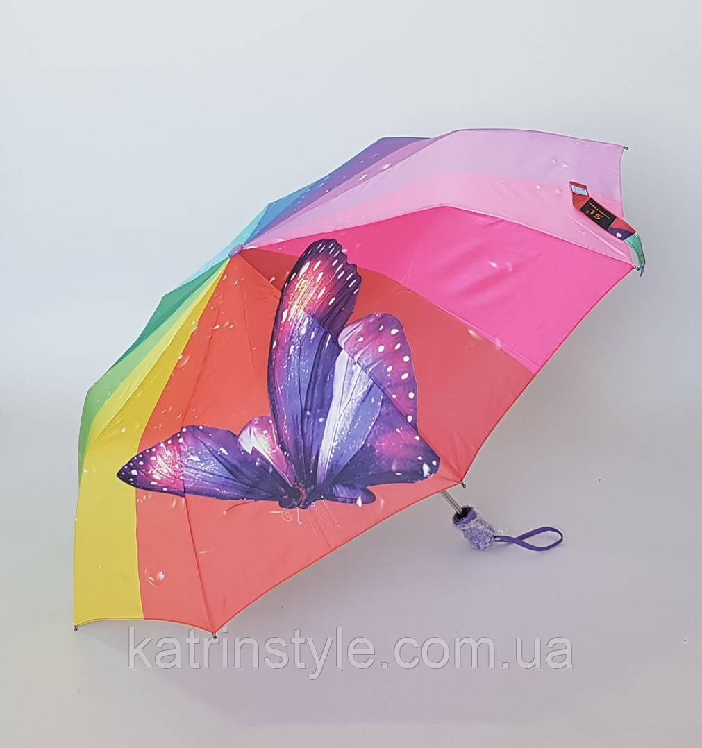 Зонт женский с бабочкой