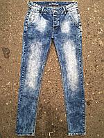 Купить джинс недорого мужской