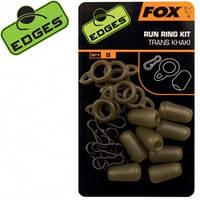 Набор для скользящей оснастки Edges Standard Run Ring Kit Trans Khaki x 8