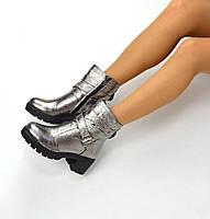 Стильные никелевые ботинки