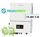 TRANNERGY TRN015KTL солнечный сетевой инвертор (15 кВт, 3 фазы, 2 MPPT)