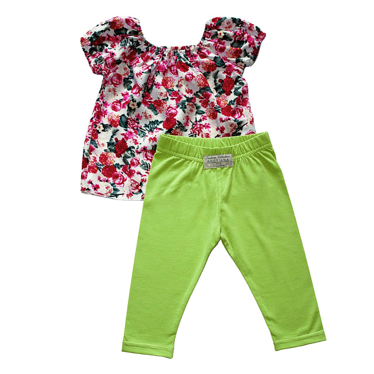 Модный костюм Andriana Kids 3 года для девочки с зелеными штанишками