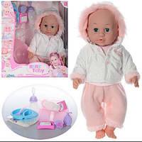 Интерактивная кукла пупс Baby Toby 30719-7 с одеждой и аксессуарами (аналог Baby Born)