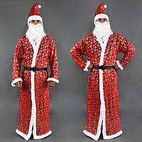 Костюм Деда Мороза С 22435 цвет - красный
