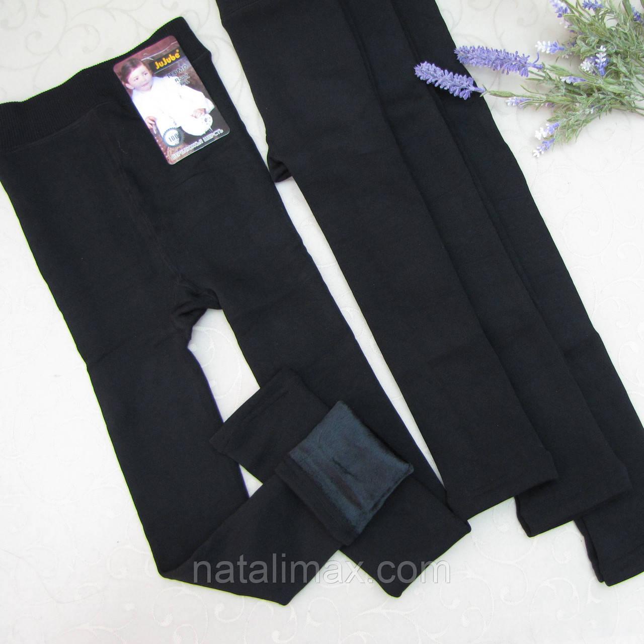 e7d020b9ba7e39b Колготы для девочек хлопок ажур. Купить детские колготы, носки ...