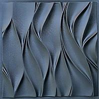 """Пластиковая форма для 3d панелей """"Ветер"""" 50*50 (форма для 3д панелей из абс пластика)"""