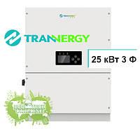 TRANNERGY TRN025KTL солнечный сетевой инвертор (25 кВт, 3 фазы, 2 MPPT)