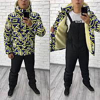 Мужской горнолыжный костюм, куртка на меху + комбинезон