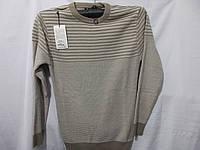 Мужской свитер (рM- L-XL) купить оптом
