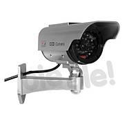 Решетка камеры CEE SOL1200