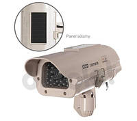Решетка камеры CEE SOL1500