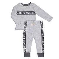 Дизайнерский Костюм Fashion Andriana Kids серый 12,24,36 мес