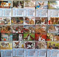 Календарь магнит малый 2018 Собаки 9,3х13см на спирале 30видов в ассортименте уп10