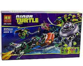 Конструктор Bela 10263 Черепашки Ниндзя Воздушный удар Т-ракеты (аналог Lego Ninja Turtles 79120)