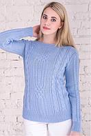 Стильный и удобный джемпер с изящным плетением 44-48 голубой