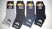 Носки детские демисезонные для мальчика Adidas, спортивные, хлопок, 20-23