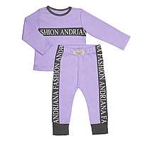 Дизайнерский Костюм Andriana Kids фиолетовый 12,24,36 мес