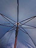 Синій Зонт Трость, фото 4