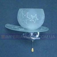 Декоративное бра, светильник настенный IMPERIA одноламповое LUX-441566