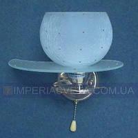 Декоративное бра, светильник настенный IMPERIA одноламповое LUX-441600