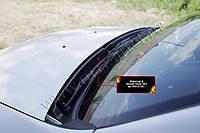 """Защитная накладка """"жабо"""" (пыльник) цельный Renault Duster 2010-2017 (на скотче,без резинки)"""