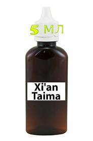 Ароматизаторы Xian Taima 5 мл