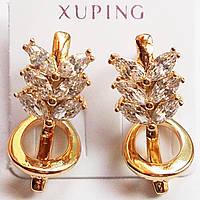 """Серьги  """"Комета"""" с прозрачными фианитами. Ювелирная бижутерия Xuping Jewelry, позолота."""