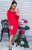 Стильный женский комплект костюм юбка и кофта с жемчуугом