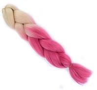 Канекалон омбре бело-розовый 130/65 см, фото 1