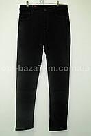 Женские джинсы с ремнем Moon Girl (30-38) — оптом по низким ценам от производителя в одессе 7км
