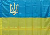 Флаг П6Т 90х135 нейлон герб Код:401625668