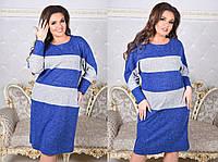 Платье (50,52,54,56) — Ангора софт, тёплая купить оптом и в розницу в одессе  7км