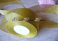 Лента парча золото 5 см