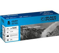 Картриджи для принтера Black Point LCBPBTN245C (замена TN-245C)