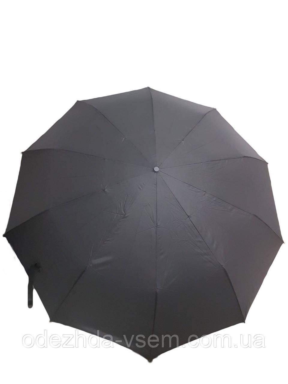 Чоловічий парасольку відмінної якості