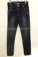 Детские-подростковые утеплённые джинсы CROSSNESS(25-30) на мальчика оптом на флисе  —  от производителя на 7км