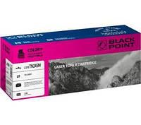 Картриджи для принтера Black Point LCBPBTN245M (замена TN-245M)