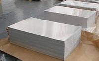 Алюминиевый лист ГОСТ 1583-93 марка сплаву  АК7, АК 12. Купить у нас выгодная цена.