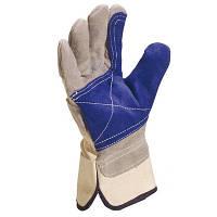 Перчатки комбинированные DS202RР N10302678