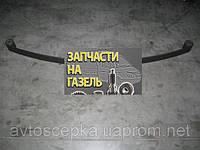 Лист рессоры №1 передн./задний многолист. ГАЗ 3302 (75х8-1500) с сайл.