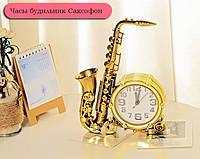 Часы будильник Саксофон