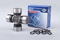 Крестовина карданного шарнира ВАЗ 2101-2107 AT U-040 Код:278219961