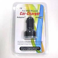 Автомобильное зарядное устройство ОД Car-charger c 2- USB портами (1А-2,1A)