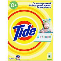 Стиральный порошок Tide Детский 400 г N50725302