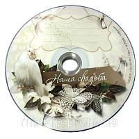 Диск Videx Наша Свадьба  4,7Gb -16x  (bulk 10)    DVD+R