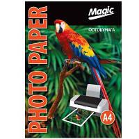Фотобумага Magic A4 Самоклеющаяся  50л 135г/м2 глянец