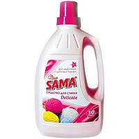 Гель для стирки Sama Delicate 1.5 л N50718119