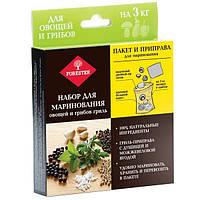 Пакет для маринования овощей и грибов гриль Forester N11037488