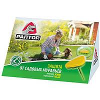Ловушка для садовых муравьев Raptor N10507108